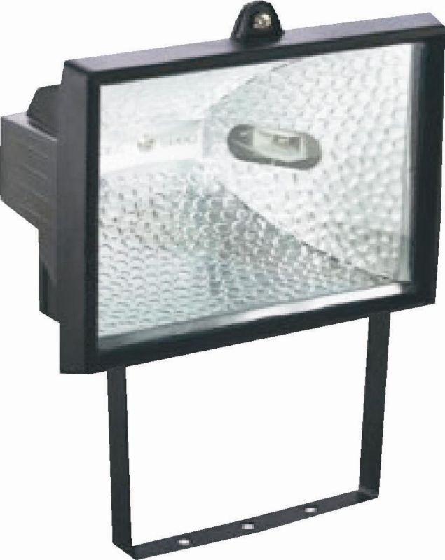 Halogen - Halogenový reflektor nástěnný - vana 150W (barva černá)